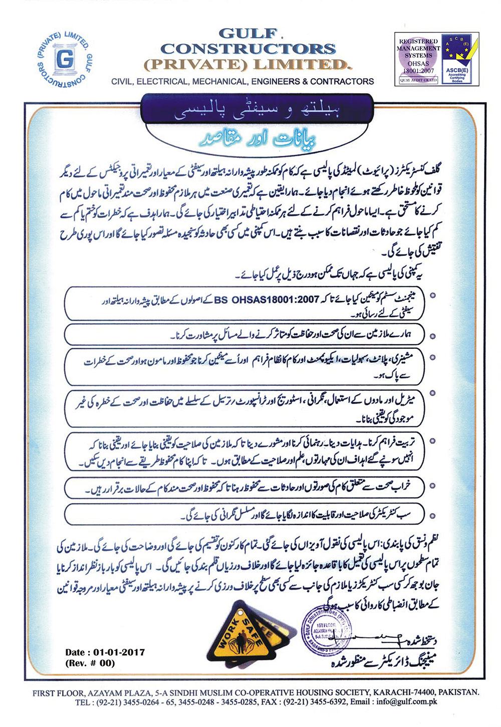 health safety policy in urdu gulf constructors
